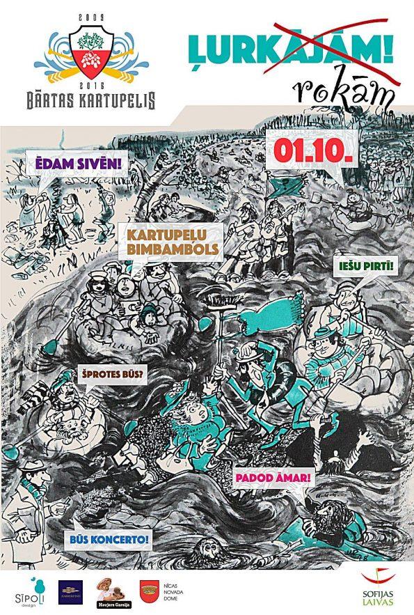 kartupelis plakats 2016