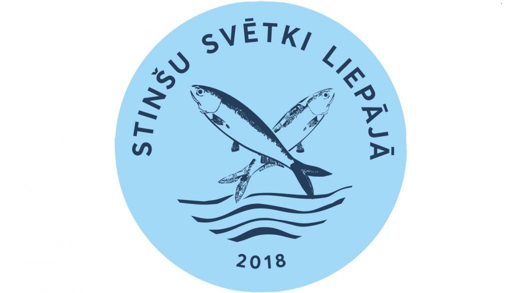 stinsu_svetki (1)